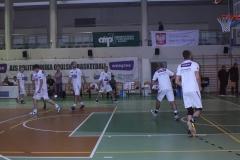 Weegree AZS KU PO - AZS AWF Romus Katowice