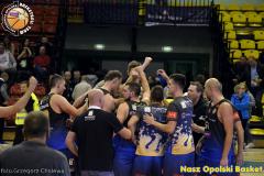I liga koszykówki Miasto Szkła Krosno - Weegree AZS Politechnika Opolska 05.10.2019 g.ch.  (250)