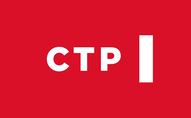 CTP sponsorem Weegree AZS Politechniki Opolskiej